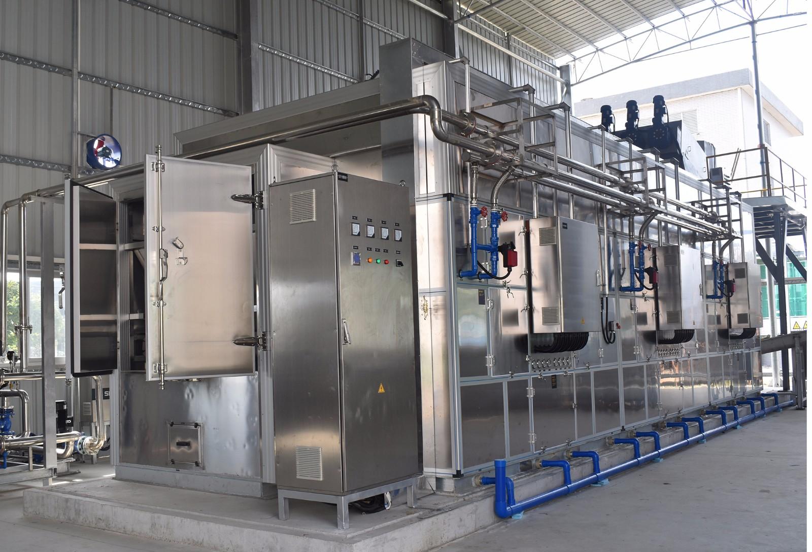 低温干化带式机
